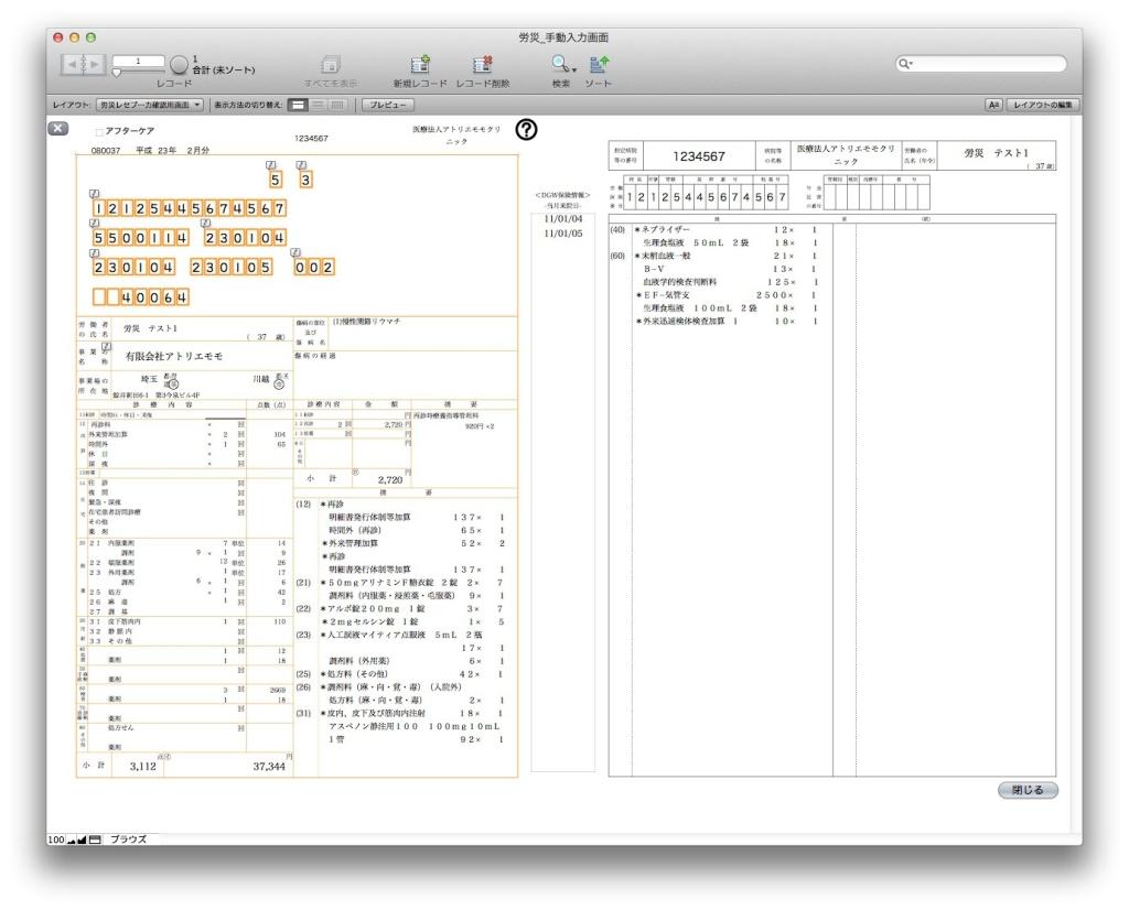 FileMaker20Pro20AdvancedScreenSnapz008