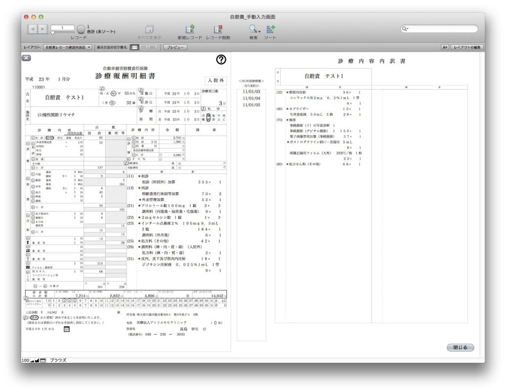 FileMaker20Pro20AdvancedScreenSnapz009