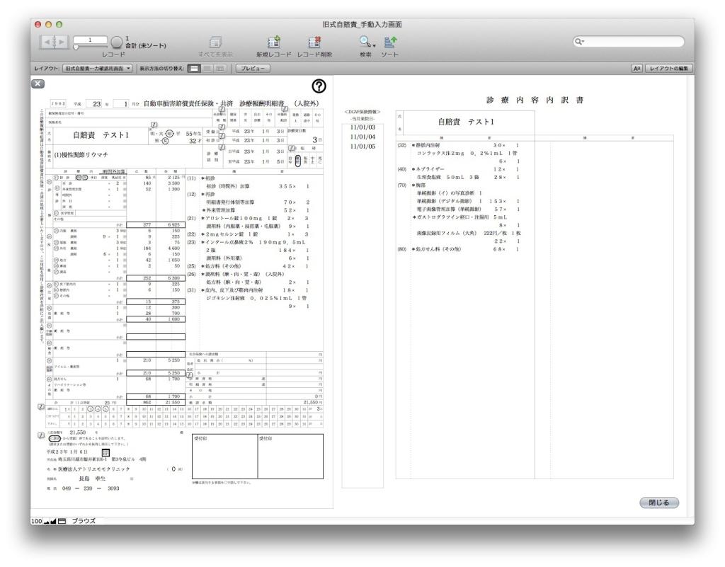 FileMaker20Pro20AdvancedScreenSnapz010